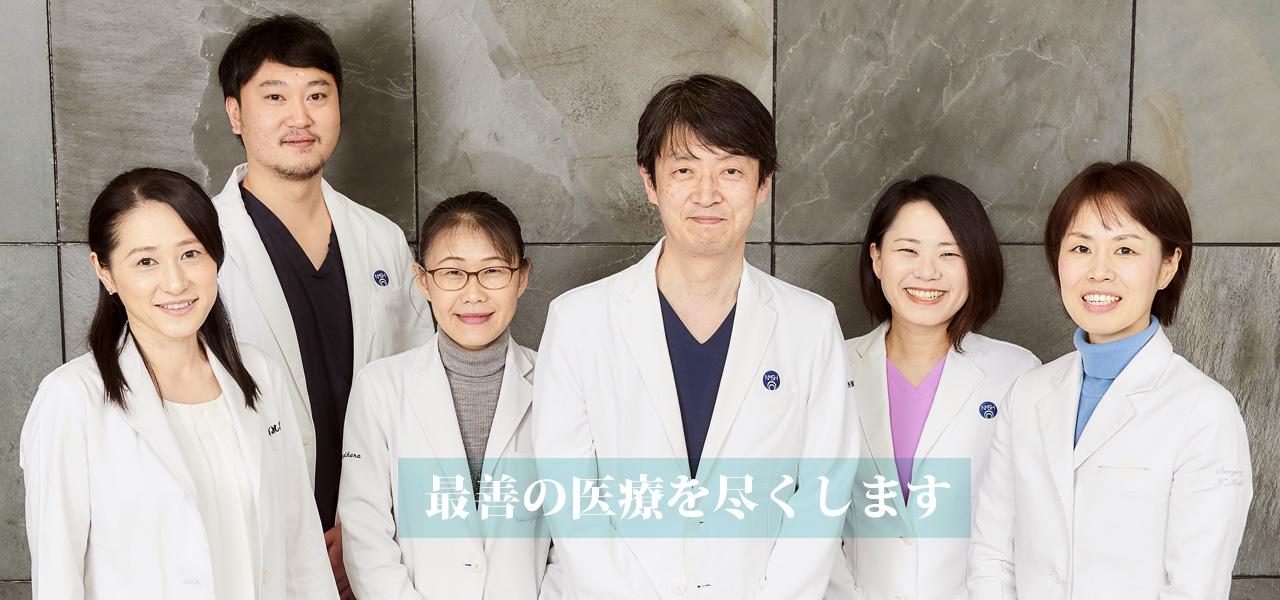 医科 病院 付属 日本 大学